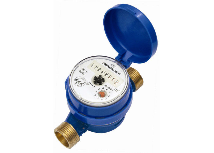 Impeller Flow Meter Dry Dial Water Meter With Water Flow Rate And Totalizer Measure